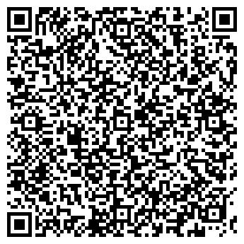 QR-код с контактной информацией организации Бест Еффект, ООО