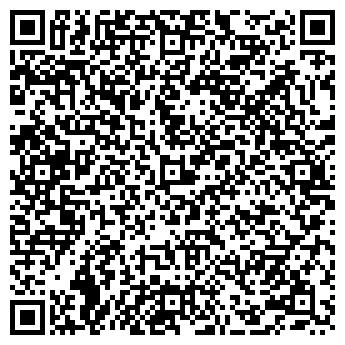 QR-код с контактной информацией организации Голячук, ЧП