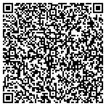 QR-код с контактной информацией организации Дизайнерский Центр, ООО