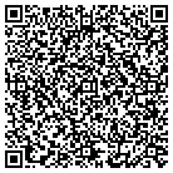 QR-код с контактной информацией организации Арт Клубок,ЧП