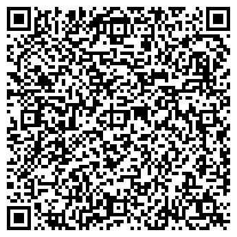 QR-код с контактной информацией организации Свеб Карго, OOO