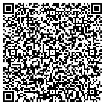 QR-код с контактной информацией организации Лан-Украина, ООО