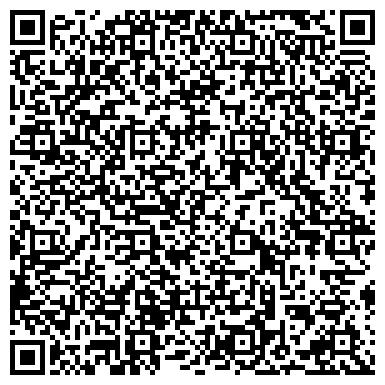 QR-код с контактной информацией организации Верде Дистрибьюшн, ООО
