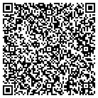 QR-код с контактной информацией организации HU.KONTORA, ЧП