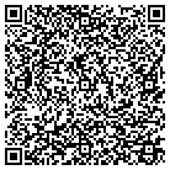 QR-код с контактной информацией организации Макрос ОПТ,ООО