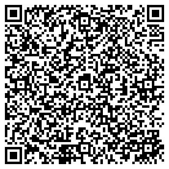 QR-код с контактной информацией организации FFI, компания