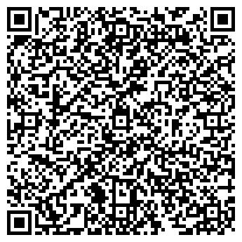 QR-код с контактной информацией организации РКС, ООО