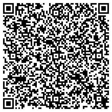 QR-код с контактной информацией организации УкрТрансРеклама, ЧП