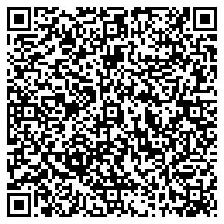 QR-код с контактной информацией организации Гнатенко А.В, ЧП