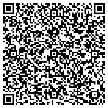 QR-код с контактной информацией организации Мультипост, ООО