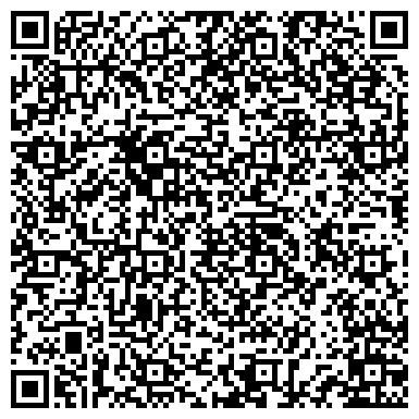QR-код с контактной информацией организации ВинВебСтудио, компания (VinWebStudio)
