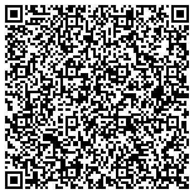 QR-код с контактной информацией организации Фиге Украина, ООО (Fiege Ukraine)