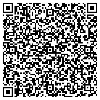 QR-код с контактной информацией организации Компания БЕСТА, ООО