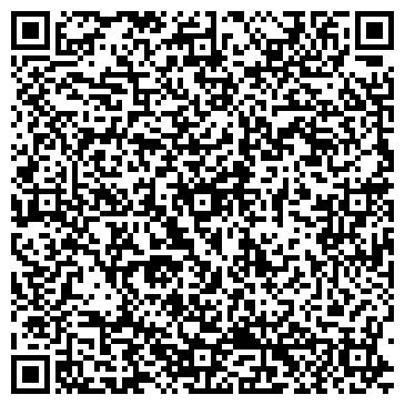 QR-код с контактной информацией организации Торговая Сеть Serebra, ООО