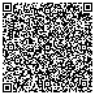 QR-код с контактной информацией организации Корпорейт Мобайл Солюшн, ООО