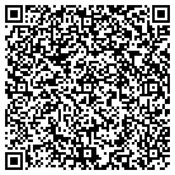 QR-код с контактной информацией организации Куб Лейбл, ООО