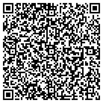QR-код с контактной информацией организации 25 век, ЧП