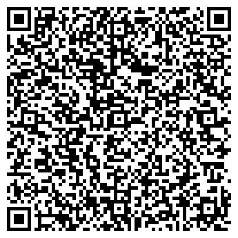 QR-код с контактной информацией организации SMS Ukraine, ООО