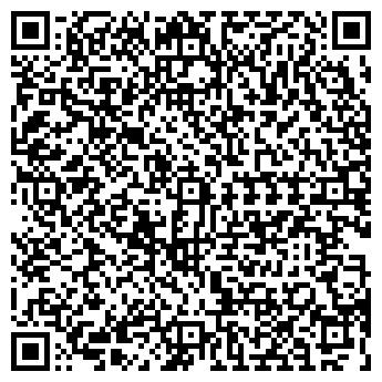 QR-код с контактной информацией организации АЗИМУТ СП