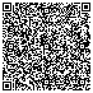 QR-код с контактной информацией организации Обию, ЧП (OBIU)