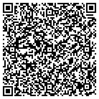QR-код с контактной информацией организации Пост медиа РА, ООО