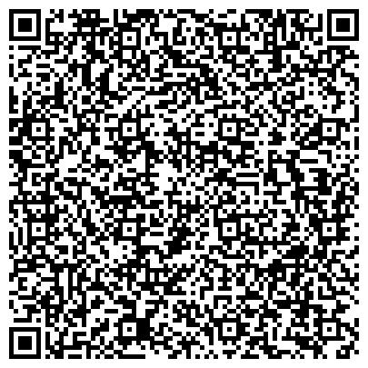 QR-код с контактной информацией организации Агентство управления спросом Fresh studio, ЧП