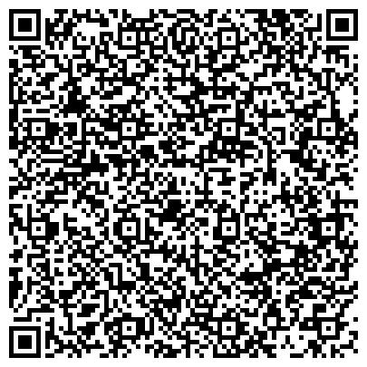QR-код с контактной информацией организации Рекламный холдинг Весна, ООО
