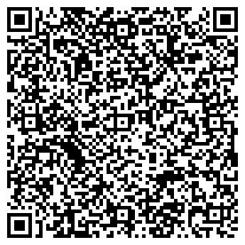 QR-код с контактной информацией организации Про Мотор,ООО