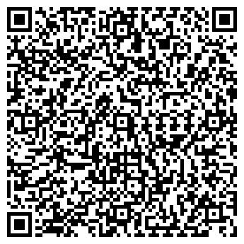 QR-код с контактной информацией организации Пролего, ООО