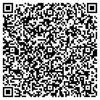 QR-код с контактной информацией организации Крутяков, Компания