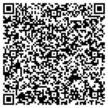 QR-код с контактной информацией организации МДН Груп, ООО