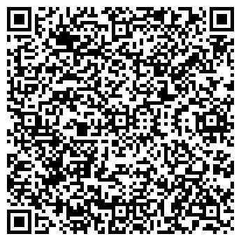 QR-код с контактной информацией организации Макуди, ООО