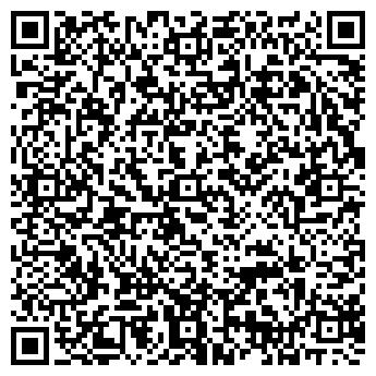 QR-код с контактной информацией организации ИНВЕСТУМ, ООО