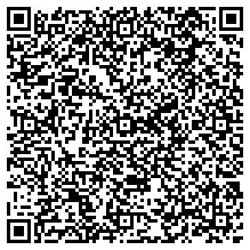 QR-код с контактной информацией организации Украинская Торговая Гильдия, ООО