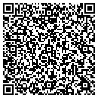QR-код с контактной информацией организации HooK, ЧП