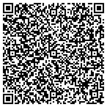 QR-код с контактной информацией организации Аква Вера Home, ООО