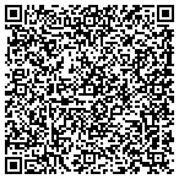 QR-код с контактной информацией организации Пистон десигн, ЧП(Piston design)