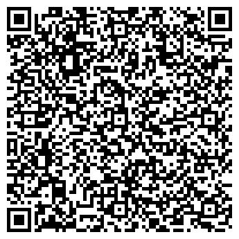 QR-код с контактной информацией организации Фарм Линк (Farmlink), ООО
