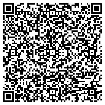 QR-код с контактной информацией организации Эймбюланс, ООО