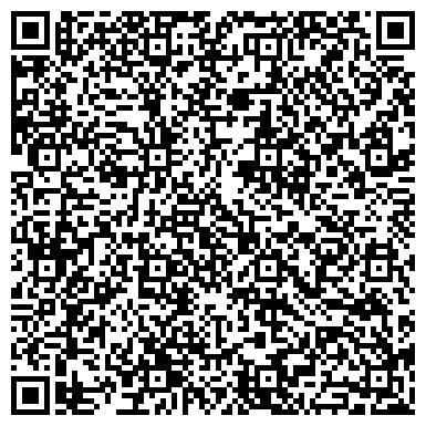 QR-код с контактной информацией организации Рекламный центр на Московской, ООО