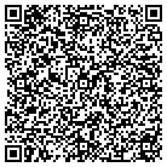 QR-код с контактной информацией организации Релиз, ЧП