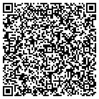 QR-код с контактной информацией организации ВидеоСтайл, ТОО