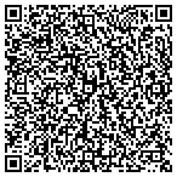 QR-код с контактной информацией организации Фотосалон Кристалл, ИП