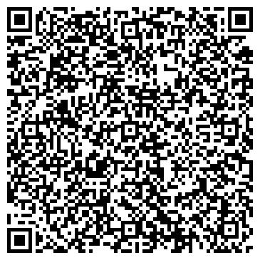 QR-код с контактной информацией организации Marketing Partners(Маркетинг Партнерс), ТОО