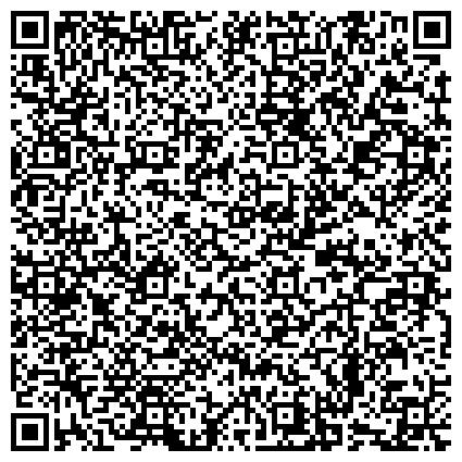 QR-код с контактной информацией организации Studio-L (Студио-Л), ИП рекламно-модельное агентство