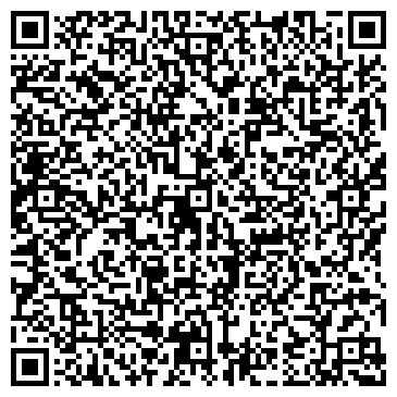 QR-код с контактной информацией организации Estrella (Эстрелла), ТОО