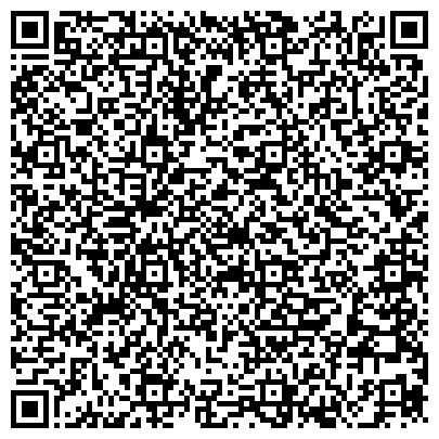 QR-код с контактной информацией организации Ассоциация по защите прав предпринимателей г. Астаны, ОЮЛ