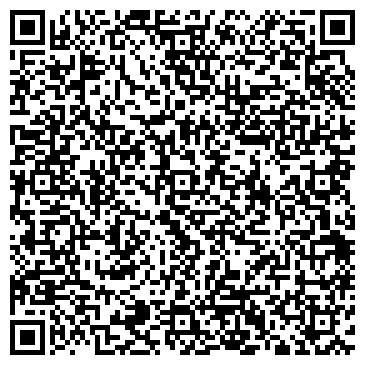 QR-код с контактной информацией организации Экспресс-Консалтинг, ТОО