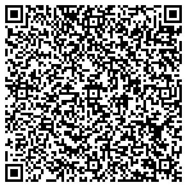 QR-код с контактной информацией организации Агентство Медиа-Систем, ТОО