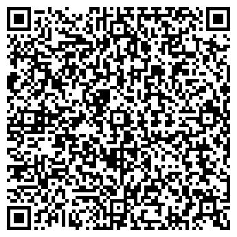 QR-код с контактной информацией организации Снайпер, ТОО